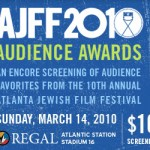 #2 – Atlanta Jewish Film Festival Audience Awards