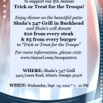 #236 – Dine at Shula's 347 Grill in Buckhead Tonight to Support the Troops – Shula's Donating Money to Troops Benefit + Amazing Raffle Prizes! Wednesday, September 29, 2010