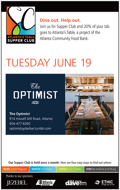 atlanta-community-food-bank-acfb-supper-club-optimist-atlanta-ga-june-19-2012